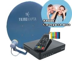 """Комплект с ресивером EVO 09 HD с антенной 60см и картой """"Вездеход"""""""