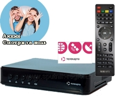 """Комплект ресивер EVO 09 HD с картой доступа """"Вездеход"""""""