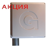 Антенна 15 dB. Gellan FB-15 F 4G1800/4G2600