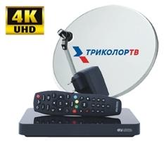 Комплект ресивер GS B528 HD с антенной и с картой доступа