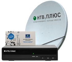 Комплект НТВ Плюс ресивер NTV Plus 710HD VA с антенной 90 см