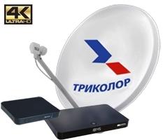 Комплект на 2 ТВ. IP ресиверы GS B528HD 4К и GS 593HD c антенной
